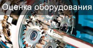 VTEM Image Stack
