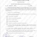 podrutskaya3
